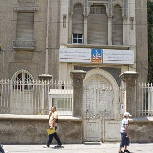 Scandale immobilier : Arrestation du conservateur foncier de Tanger pour vente illégale d'un terrain