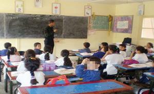 L'Unicef met le doigt sur les maux du système éducatif marocain