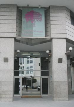 Bourse : le MASI perd 3,55% sur la semaine