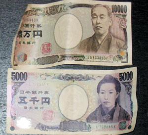 Le G7 fait pression sur le yen