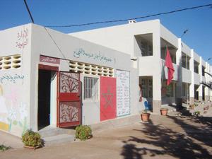 Jamal Eddine Al Afghani : La réussite d'une école d'un quartier populaire