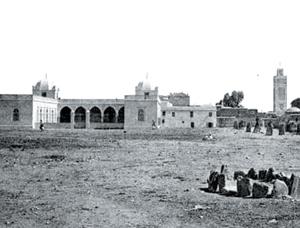 Centenaire de l'école Sidi Ziane