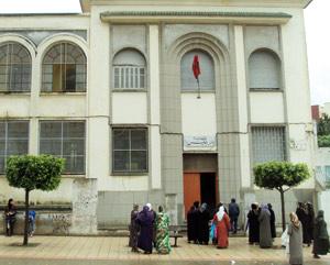 Oum Ayman, l'une des anciennes écoles primaires de Tanger