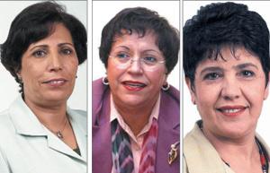 Législatives 2007 : Les femmes de l'USFP se rebiffent