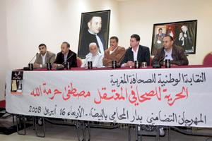 Meeting de solidarité avec le journaliste Mostapha Hormatallah