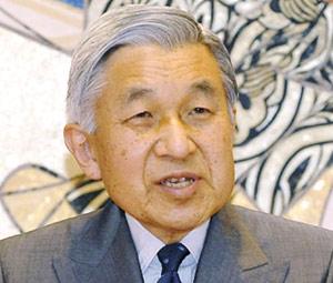 Message historique de l'Empereur du Japon