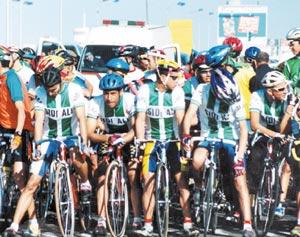 Cyclisme : Le Maroc en tête du Peloton