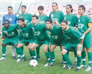 Coupe de la CAF : le Raja s'incline
