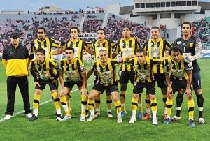 Coupe du Trône : Le MAS première équipe qualifiée aux quarts de finale