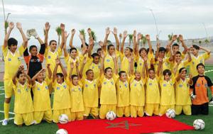 Deux équipes représenteront le Maroc à la finale