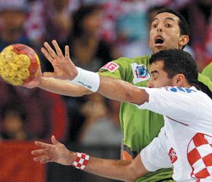 Handball : L'équipe nationale en manque de moyens