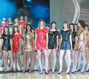 Elite Model Look opte pour une Tchèque