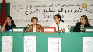 Les femmes de la diaspora plaident pour une harmonisation des lois