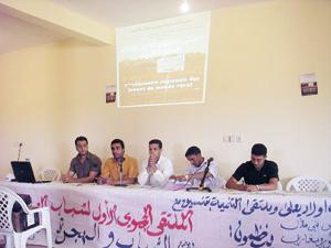 Fquih Ben Salah : Rencontre régionale sur les jeunes et l'immigration