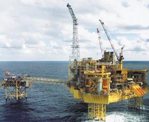 Stabilité des cours du pétrole