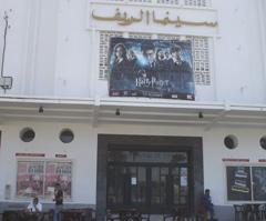 Tanger : Chute de la fréquentation des salles de cinéma