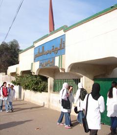 Sidi Moumen : grève au lycée Mohammed VI