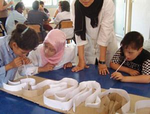 Intégration : Quelle éducation scolaire pour les enfants trisomiques
