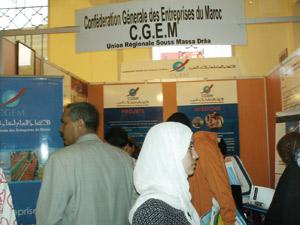 Agadir : Clôture de la 8e édition du Forum de la Formation et de l'Emploi