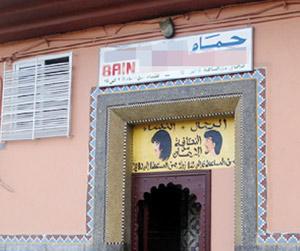 Alerte du Centre antipoison du Maroc (CAPM) : Les fumées des hammams nocives pour la santé