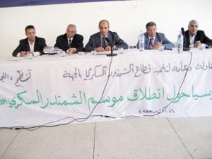 Beni Mellal : Promouvoir la production de la betterave sucrière