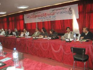 Tadla-Azilal : Pour une éducation sur les droits de l'Homme