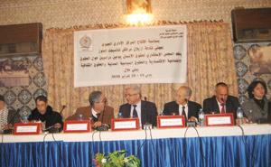 Tadla-Azilal : pour une meilleure promotion des droits de l'Homme