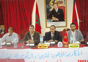 Tadla-Azilal : élaboration d'un plan régional de lutte contre l'analphabétisme