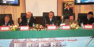Beni Mellal : Développer le secteur foncier