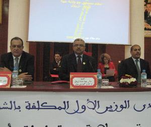 Beni Mellal : l'économie sociale, un outil de lutte contre la pauvreté