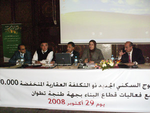 Tanger-Tétouan : La région sera dotée de 10.780 logements sociaux