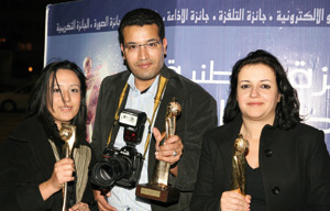 Grand Prix national de la presse : Aujourd'hui Le Maroc primé