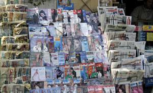 Marrakech : rôle de la presse régionale dans le développement local