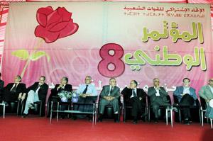 Les Ittihadis reprennent leur congrès