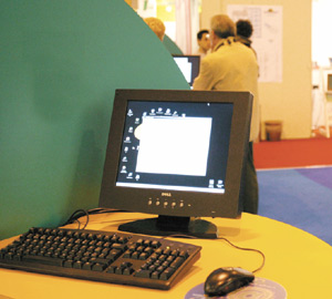 Siteb 2005 : L'Expo du hight-tech