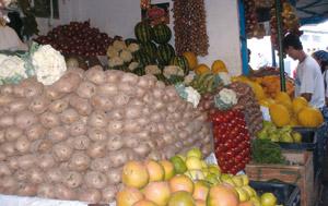 Agadir : Le SIFEL ambitionne d'attirer 45.000 visiteurs