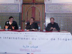 Tanger : SILT 2008 se veut un lieu de rencontres ouvert à tous