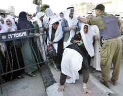 Reportage : Palestinien et travailleur illégal