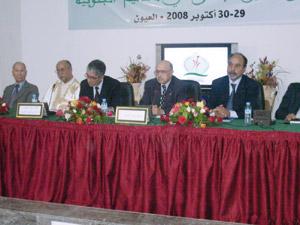 Laâyoune : Les droits de l'Homme entrent dans une nouvelle étape