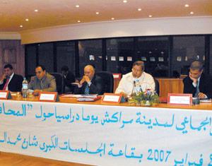 Marrakech préserve son patrimoine