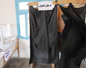 Préparatifs des élections : Les partis disposent de trois mois pour changer d'élite