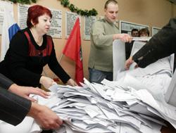 Russie : Victoire écrasante de Poutine aux législatives