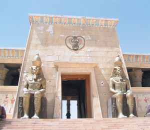 Ouarzazate se prépare à devenir le leader de l'Afrique