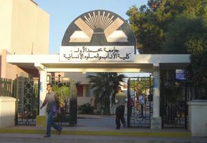 Oujda : Journée d'étude sur la presse