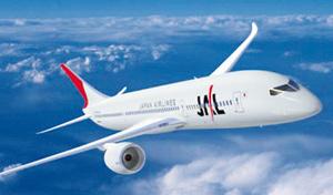 Augmentation du prêt d'urgence à Japan Airlines