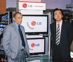 Ouverture du premier magasin spécialisé LG
