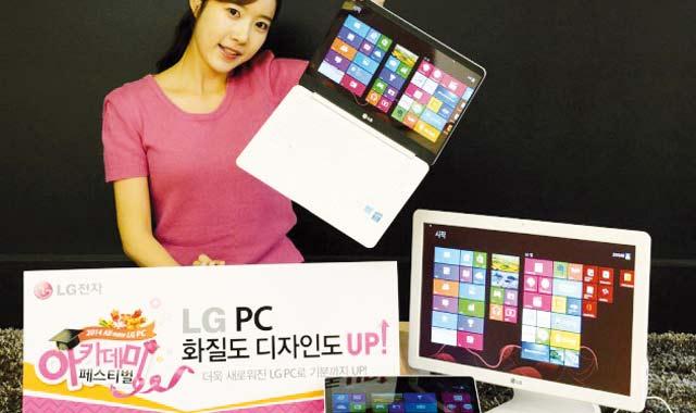 LG dévoile ses nouveaux PC et tablette