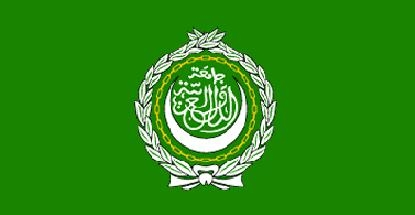 Mise en place prochainement d'une grande zone arabe de libre-échange (Ligue arabe)