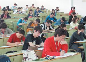 Formation : L'université crée sa deuxième entreprise