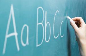 Enseignement de la langue française : le niveau de l'école publique pointé du doigt